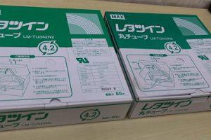 Hướng dẫn cách phân biệt ống lồng giả, mực, nhãn hàng chính hãng của máy in đầu cốt